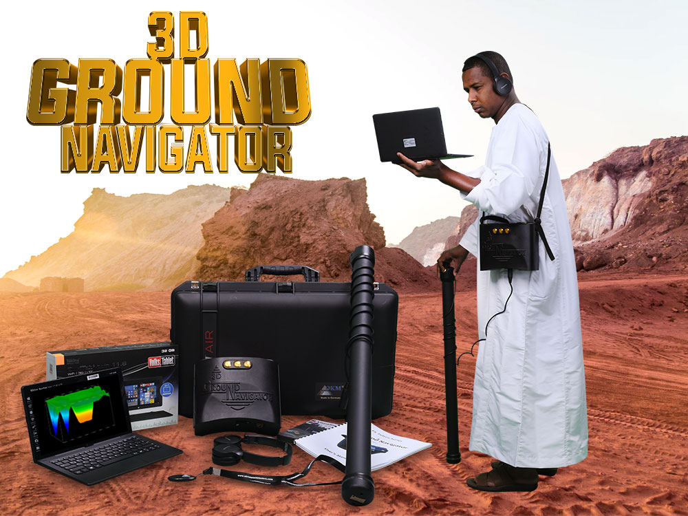 ground scanner
